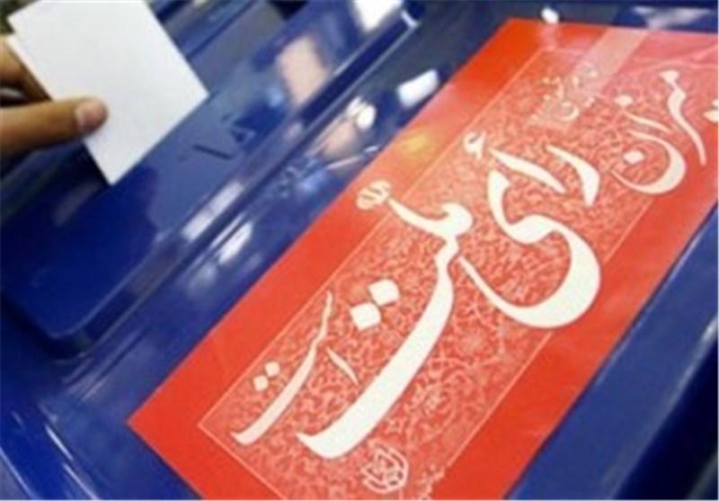آغاز ثبت نام انتخابات شوراهای اسلامی روستا و تیرههای عشایر از امروز