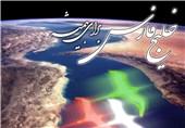 کتابخانه خلیج فارس پژوهی در بوشهر گشایش یافت