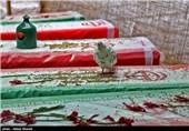 مراسم گرامیداشت شهدا و بسیجیان مدافع حرم