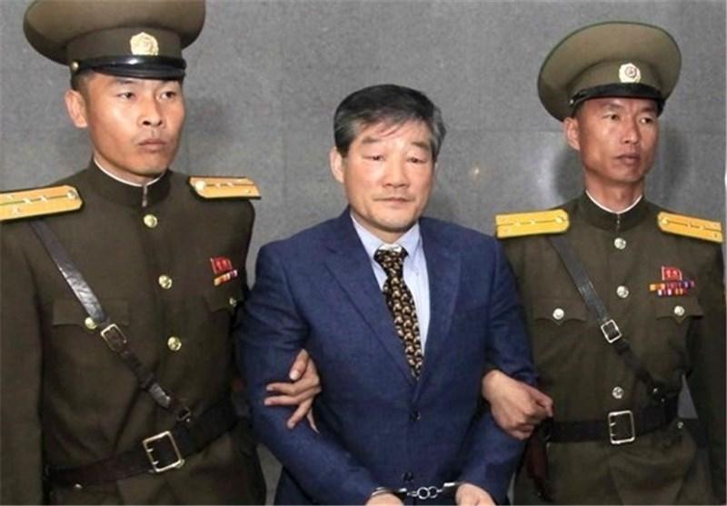 کره شمالی، دستگیری شهروند آمریکایی - کره ای