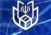 ستاد انتخابات استان گلستان تشکیل شد