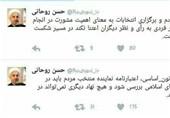 واکنش توئیتری روحانی به رد آراء مینو خالقی + عکس