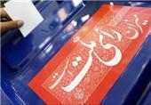 669 شعبه اخذ رأی در سطح استان قم دایر میشود