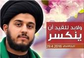 آزادی یک روحانی معارض بحرینی از زندان آل خلیفه بعد از 5 سال حبس