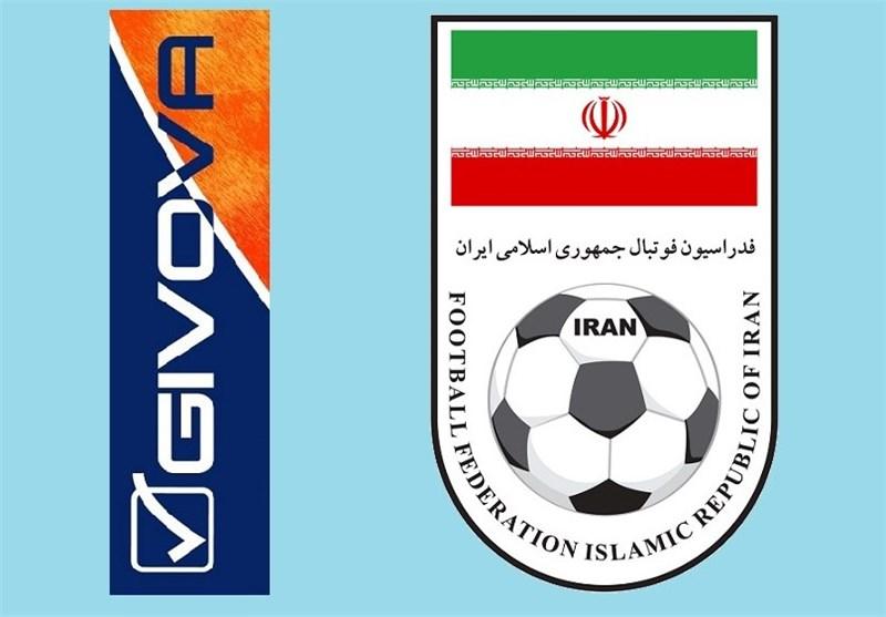 فدراسیون فوتبال ایران+ جیووا