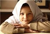 کودک افغانستانی