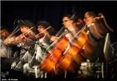 ارکستر سمفونیک اصفهان