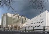 ساختمان مجلس شورای اسلامی
