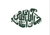 روایت «فرار ساعتها»؛ بیستمین کتاب از آثار چشمان آسمانی انقلاب اسلامی