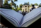 شیراز مهد الشعراء وتحتضن مرقدی أعظم شاعرین فارسیین + صور وفیدیو