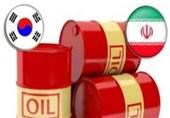 کوریا الجنوبیة تعتزم زیادة وارداتها من النفط الإیرانی