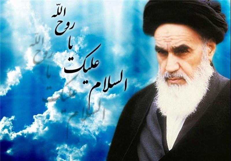 امام خمینی //