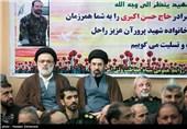 عکس/ فرزندان رهبری در مراسم ترحیم شهید اکبری