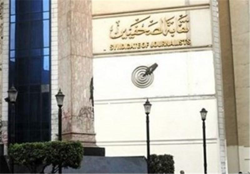 """قـوات الأمن المصریة تحکم حصارها على """"الصحفیین"""""""
