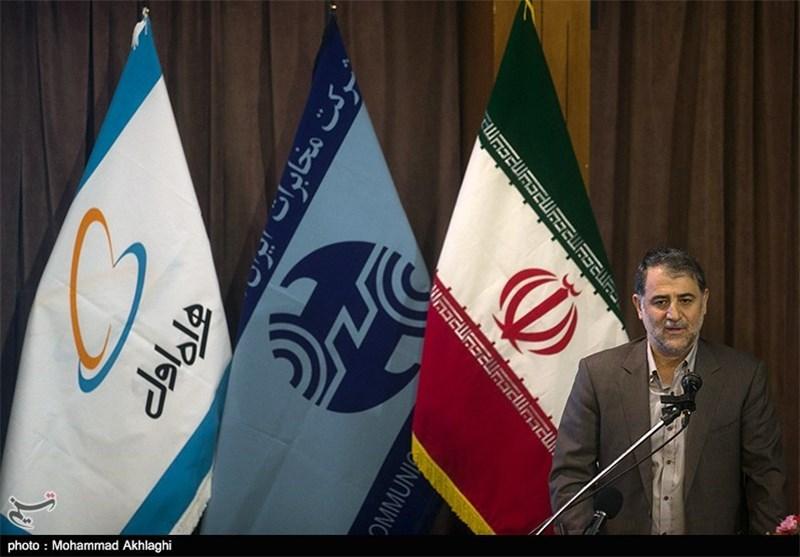 مدیر مخابرات ایران، رییس هیأت مدیره مخابرات تهران شد