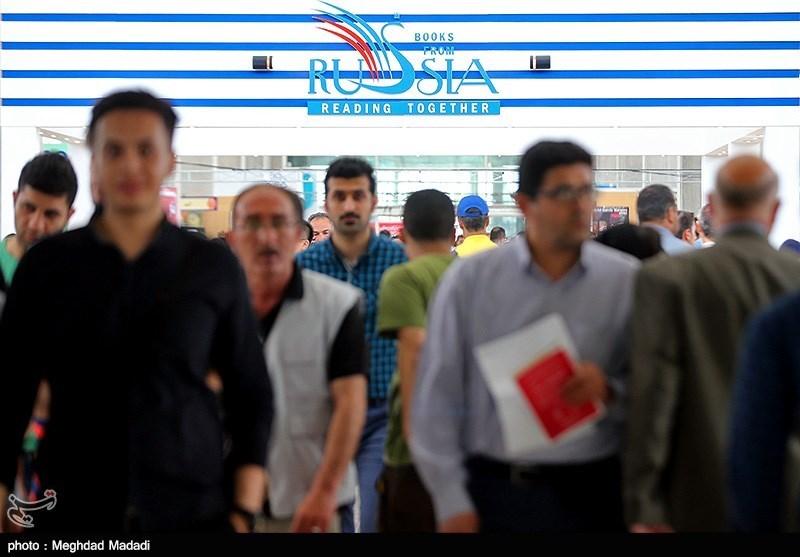 http://newsmedia.tasnimnews.com/Tasnim/Uploaded/Image/1395/02/15/139502151542234517638034.jpg