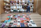 222 ناشر کشوری در نمایشگاه بزرگ کتاب استان سمنان حضور دارند