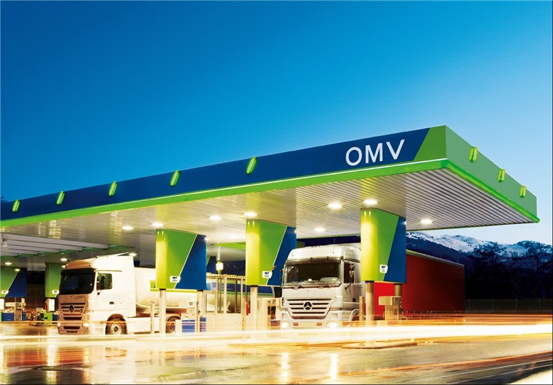 Austria's OMV Says Not Halting Energy Projects in Iran