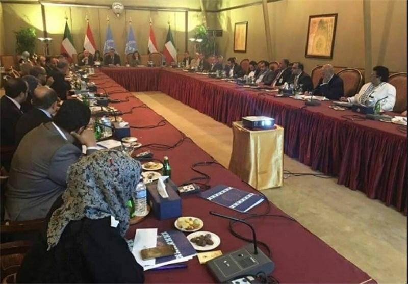 مفاوضات الکویت