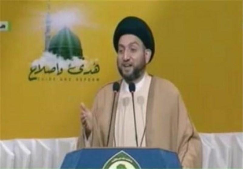 عمار الحکیم یفتح النار على العبادی والنواب المعتصمین ویتحدث عن تکتل سیاسی جدید