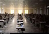 آزمون سراسری کارشناسی ارشد 95 در دانشگاه دافوس