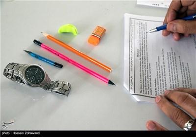 نتایج آزمون دیپلم مهارت آموزی هنر اعلام شد
