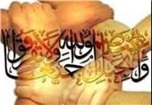 بیرجند| تلاش شیعه و سنی برای ایجاد وحدت اسلامی مصداق عبادت است