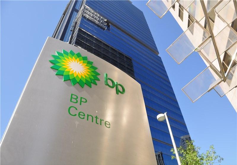 دیدار نماینده شرکت انگلیسی BP با معاون زنگنه / دفتر نمایندگی BP در تهران راه اندازی می شود