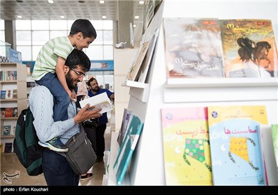 Book Lovers Flock to Tehran Book Fair