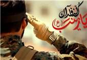 مراسم وداع با شهدای مدافع حرم مازندران فردا برگزار میشود