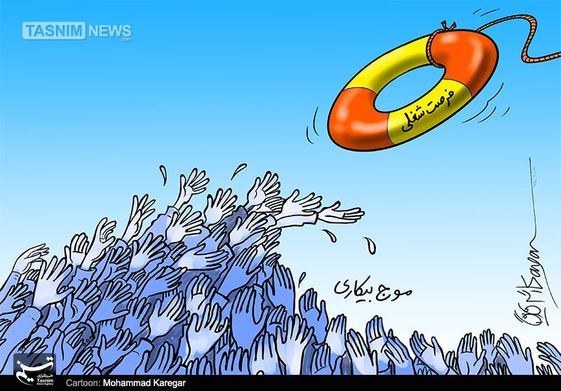 کانال تلگرام قیمت دلار