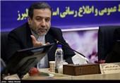 جلسه ی شورای اداری استان البرز با حضور دکتر عراقچی