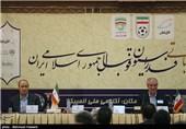 انتخاب رئیس سازمان لیگ و نایب رئیس بانوان در مجمع فدراسیون فوتبال