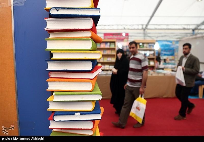 چهارمین روز بیست و نهمین نمایشگاه کتاب تهران