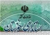 روز یکشنبه هیچ شهری در خوزستان تعطیل نیست