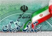 """خوزستان صاحب استاندار بومی میشود/""""غلامرضا شریعتی"""" در راه استانداری/بازگشت """"مقتدایی"""" منتفی شد"""