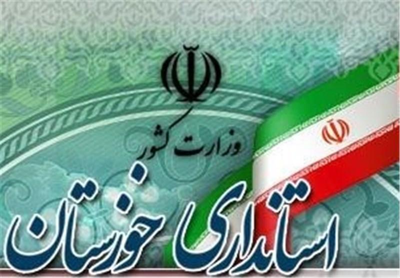 ادارات، مدارس و دانشگاهها دوشنبه در سراسر استان خوزستان تعطیل اعلام شد