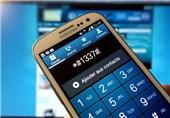 کدهای دستوری تلفن همراه زمینه برای پولشویی است ؛ جایگزین USSD را طراحی کنید