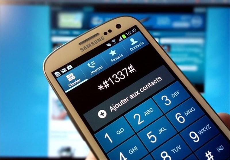 پایان شیوه فعلی ارائه خدمات بانکی با ussd از اول مهر ماه + سند