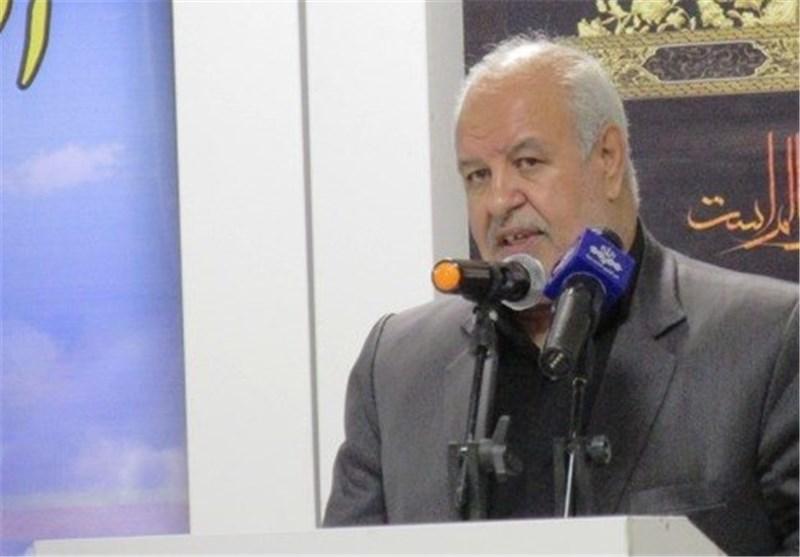 فرح / بنیاد مسکن استان مرکزی