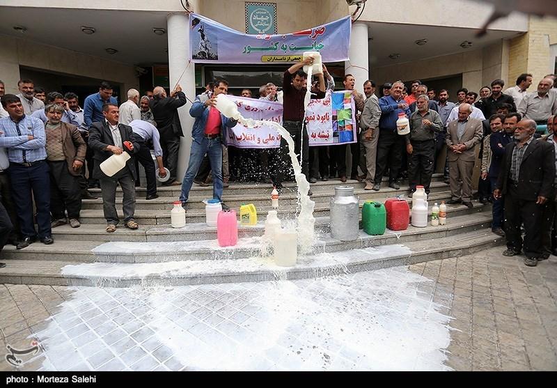 تجمع دامداران اصفهان در مقابل سازمان جهاد کشاورزی
