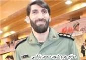 مازندران| دومین سالگرد شهید مدافع حرم بلباسی برگزار میشود