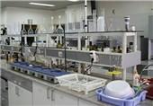 آزمایشگاه استاندارد
