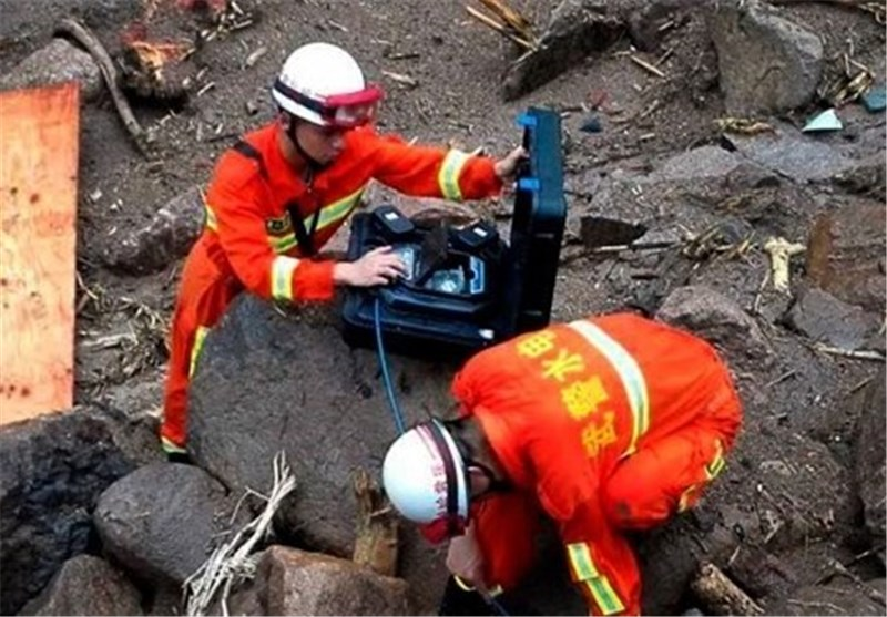 China Landslide Leaves At Least 20 Missing
