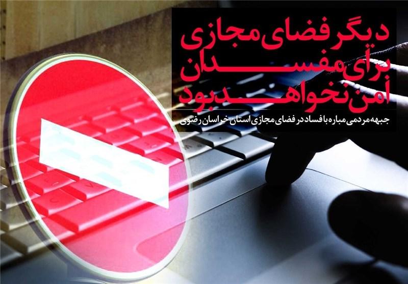 دادستان ویژه روحانیت تهران: مبارزه با فساد در کشور با قوت ادامه یابد