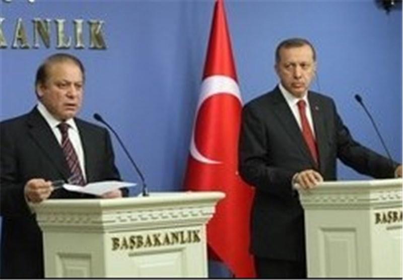 نواز شریف و اردوغان