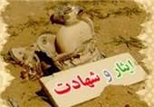 """""""انجماد عقربه"""" فیلم کوتاه برگزیده جایزه حمایتی ایثار و شهادت شد"""