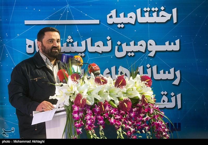اختتامیه سومین نمایشگاه رسانههای دیجیتال انقلاب اسلامی