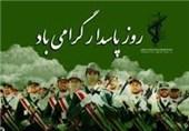 گزارش| میدانداری پاسداران فارس در مقابله با کرونا / سربازان گمنام اطلاعات سپاه مجال را از سودجویان گرفتند