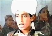 نجل الارهابی المقبور اسامة بن لادن یدعو الى القتال فی سوریا